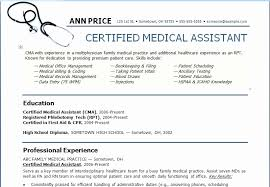 Medical Assistant Resume Skills Interesting Resume For Medical Assistant Profesional Skills Sample New Medical