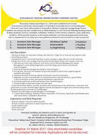 Auto Mechanic Resume Templates Mechanic Resume Template Process Technician Resume Sample Elegant