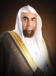 وزير الشؤون الإسلامية يصدر قراراً بتكليف «السميح» مديراً لفرع الوزارة  بالشرقية   صحيفة تواصل الالكترونية