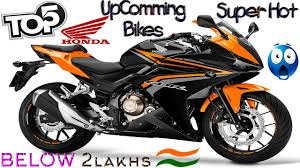 2018 honda bike 125. interesting 125 top 5  upcoming honda superbikes at affordable price  new bike  in india 2017  2018 inside honda bike 125