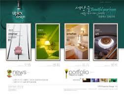 Site Disign Interior Web Site Design And Development Furniture Designing