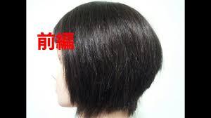 髪型 ショート シニア Kamigata