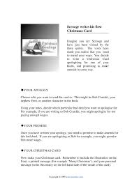 christmas teaching resources teachit english ks ks teachit   4 preview