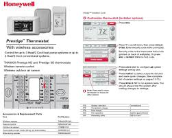 wiring diagrams for home security systems images wire thermostat diagram honeywell digital thermostat wiring wiring