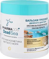 Витэкс <b>Бальзам</b> грязевой Pharmacos Dead Sea, <b>двойного</b> ...