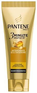 Купить Pantene <b>бальзам</b>-<b>ополаскиватель</b> 3 Minute Miracle ...