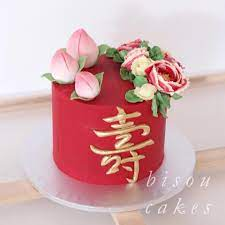Hokkaido mille crepe chocolate layer cake asian oriental sweet foods. Bisou Cakes An Oriental Cake For A 70th Birthday Do You Facebook