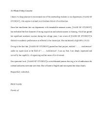 Letter Of Recommendation Template Teacher Academic Recommendation Letter Ate Professor Of Best