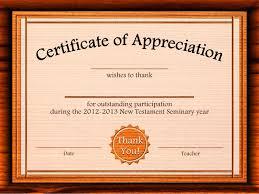 Samples Of Awards Certificates Sample Blank Certificate Of Recognition Best Award