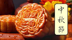 เรียนภาษาจีน วันไหว้พระจันทร์ คำศัพท์เกี่ยวกับไส้ขนมไหว้พระจันทร์