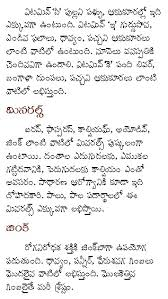 After Delivery Diet Chart In Telugu Diabetes Diet Chart In Telugu Pdf Pngline