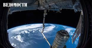 Массовый <b>космический туризм</b> становится все ближе - Ведомости