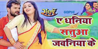 khaa tani san ke khesari lal yadav