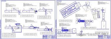 Курсовая работа по технологии машиностроения курсовое  Курсовой проект Технология изготовления фрезы и приспособления