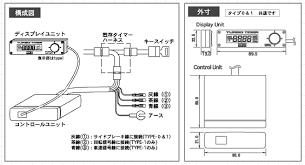 hks turbo timer type 0 nengun performance Hks Type 0 Turbo Timer Wiring Diagram hks turbo timer type 0 HKS Turbo Timer Manual