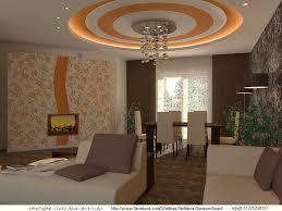 false ceiling designs for living room part 2