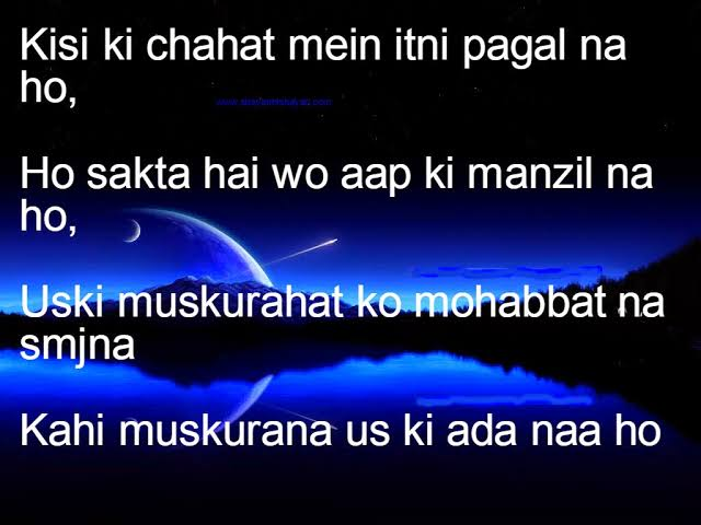 pyar wali shayari in english