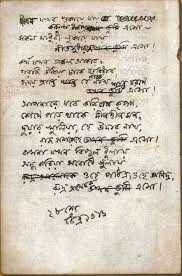 rabindranath tagore a beacon of light original writing of rabindranath tagore