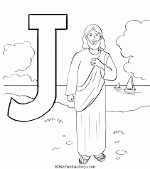 Have crayons or colored markers and blank sheets of paper on the tables before the as the kids arrive, tell them to think of someone who is very special to them, and then introduction: Jesus Coloring Pages Coloring Home