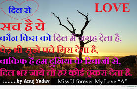 Sad Alone Hindi Quotes Pictures And Wallpapers Top Hd
