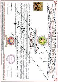 Rmp Registration Certificates Contact Us Saimission Org
