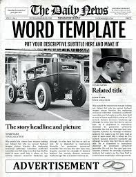 Word Template For Newspaper – Freewarearena.info