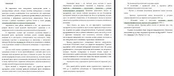 diplom shop ru Официальный сайт Здесь можно скачать  Курсовая Стратегическое управление Стратегическое управление Курсовая Курсовую скачать Стратегическое управление