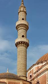 Image result for minaret
