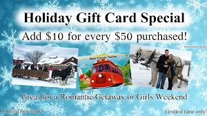 holiday gift card special 2017 gallery