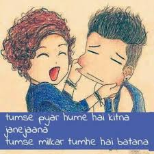 Dear Diary Cute Romantic Quotes Status For Him And Her In Urdu Hindi Impressive Cute Love Quotes For Your Boyfriend In Hindi
