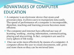 computer education curriculum in nursery and primary school 5 advantages of computer education