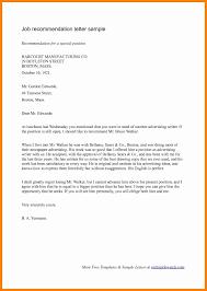 9 Sample Job Reference Letter Sap Appeal