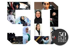 abouther launches power list saudi arabia s 50 women in sports