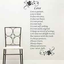 Love Is Patient Love Is Kind Quote Simple Love Is Patient Love Is Kind White Brown Art Vinyl Bible Verses Wall