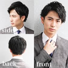 Posts Tagged As 新郎髪型 Socialboorcom