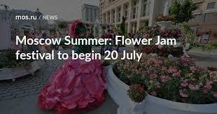 Moscow <b>Summer</b>: <b>Flower</b> Jam festival to begin 20 July / News ...
