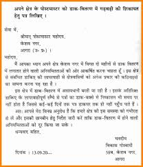 Resigned Format 16 Resignation Letter Format In Hindi Malawi Research