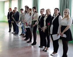 Первые выпускники специальности Правоохранительная деятельность  17
