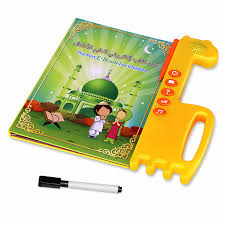 english and arabic e book the first ic educational e book kids quran electronic learning reading machine educational toys in learning machines from