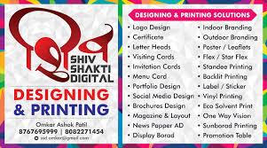 Freelance Designer Jobs In Chennai