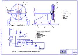 Все работы студента Клуб студентов Технарь  Схема оборудования для сваривания трубопроводов Чертеж Оборудование транспорта нефти и газа Курсовая работа