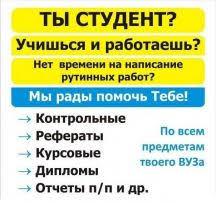 Курсовые Образование Спорт в Запорожье ua Контрольные курсовые дипломные работы на заказ