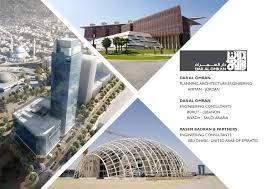 Badran Design Lebanon Dar Al Omran P A E Company Profile English By Dar Alomran