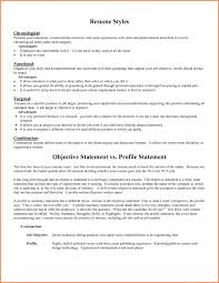 7 Resume Objective Statement Entry Level Synonym Objectives For