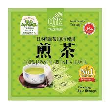 japanese green tea. Exellent Japanese RedMart OSK 100 Japanese Green Tea 0  For