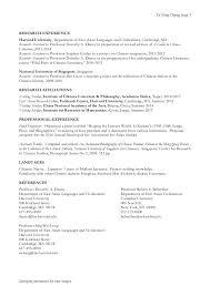 free analysis essay example rhetorical