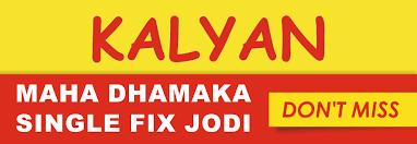 Morning Syndicate Panel Chart Satta Matka Dpboss Indian Matka Kalyan Dp Boss Matka