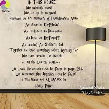 harry potter wall decals in this house we always do harry potter e wall sticker living