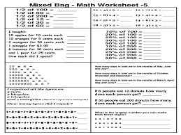 moreover 2nd grade  3rd grade Math Worksheets  Tricky word problems together with Printable Division Worksheets 3rd Grade also Multiplication Word Problem Worksheets 3rd Grade also 3rd Grade Math Worksheets further 3rd grade  4th grade Math Worksheets  Word problems   GreatSchools further Free Printable Geometry Worksheets 3rd Grade additionally 15 best worksheets images on Pinterest   Free math worksheets besides Addition And Subtraction Worksheets 1St Grade Free Worksheets moreover 2nd grade  3rd grade Math Worksheets  Tricky word problems  part 2 moreover Multiplication Worksheets   Dynamically Created Multiplication. on mixed math worksheets for 3rd graders to print