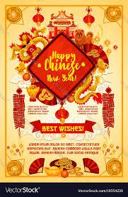 Chinese New Year Card Chinese New Year Card Of Spring Festival Ornament Vector Image